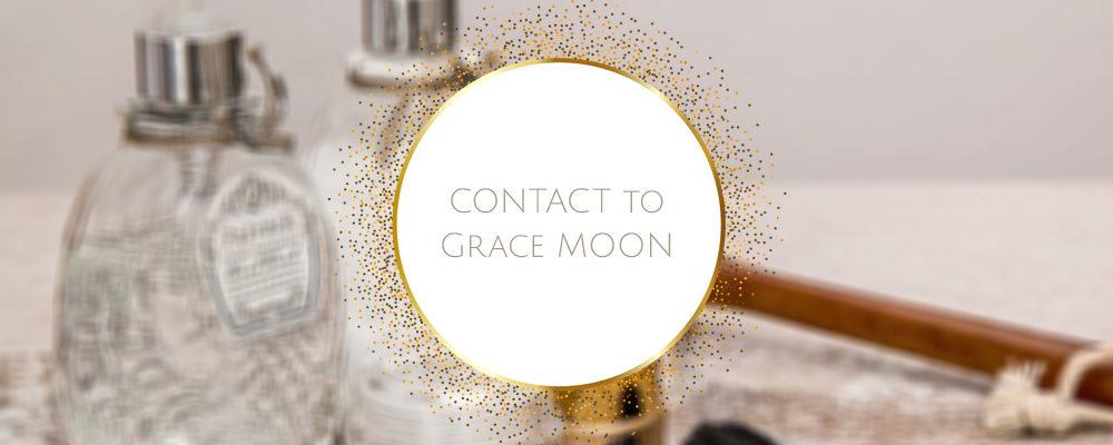 新宿エステ「Grace Moon」へ問い合わせ